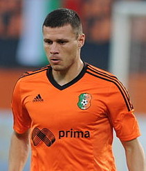 Vasil Bozhikov Bulgarian international footballer