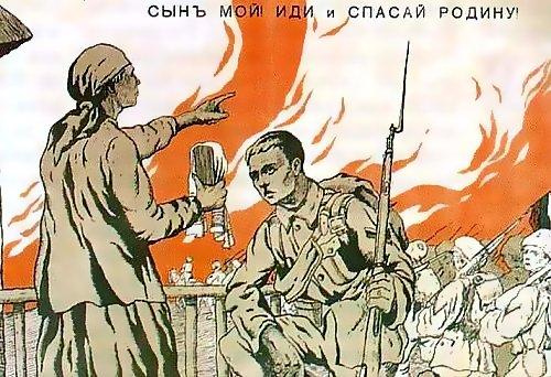 Volunteer Army recruitment poster