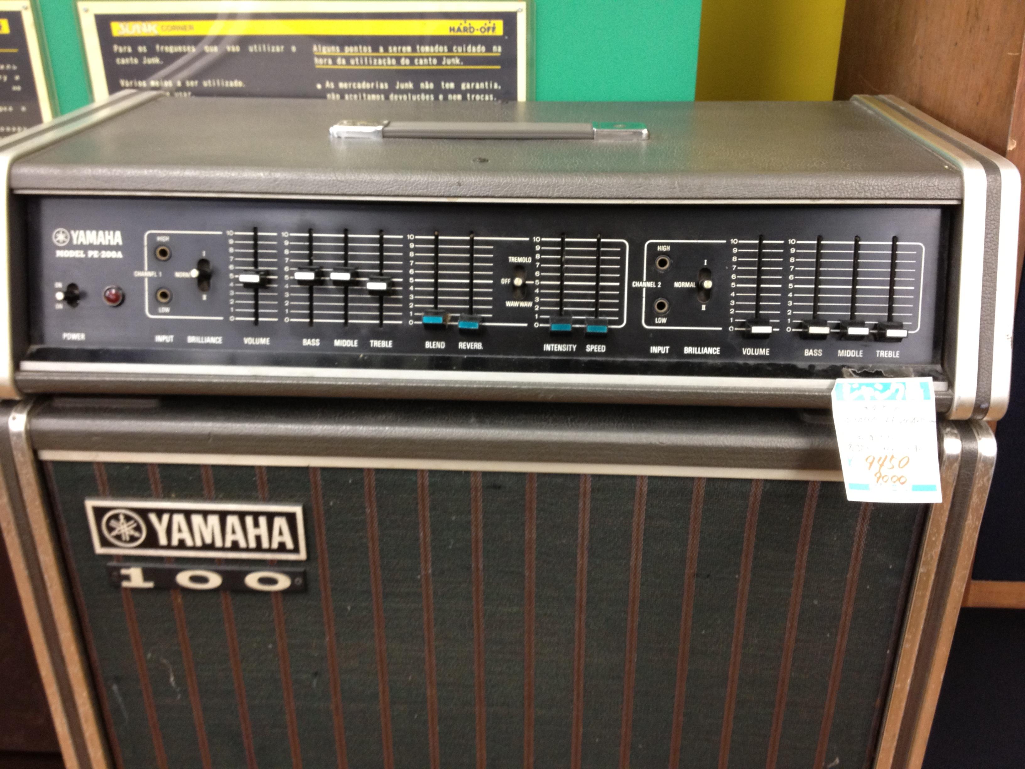 Yamaha Guitar Amplifier Model Ga Review