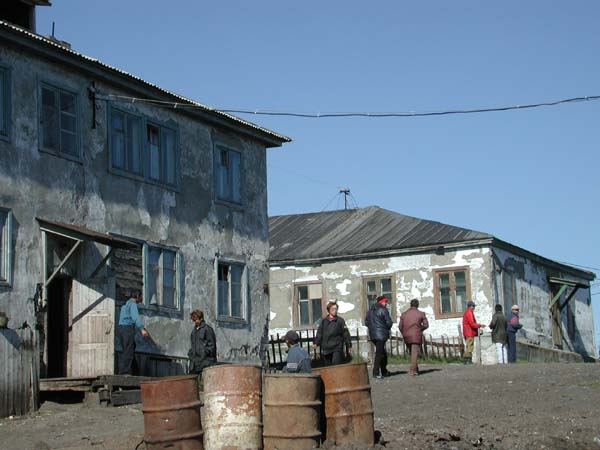 File:Yanrakinnot Village.jpg