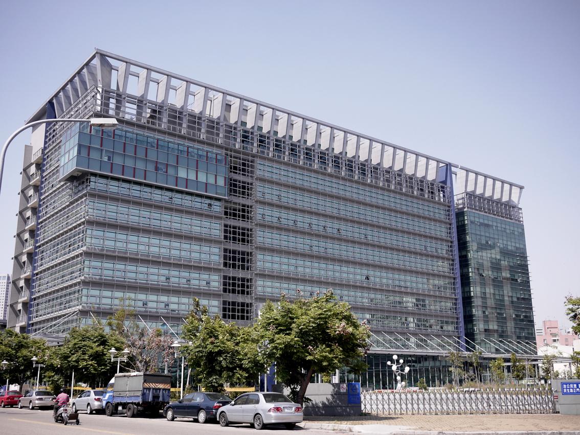 taxation in taiwan wikipedia