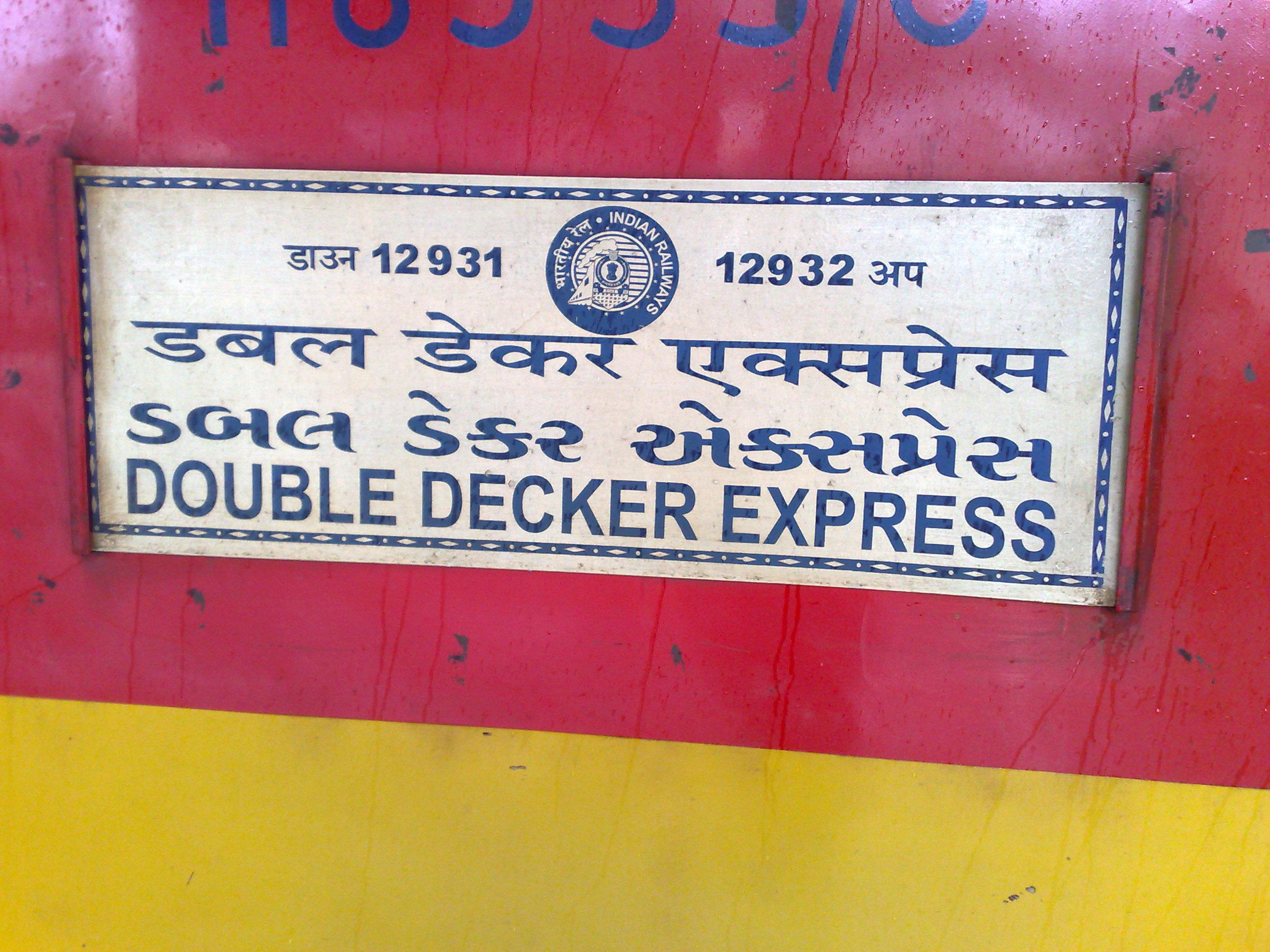 mumbai central ahmedabad double decker express wikipedia