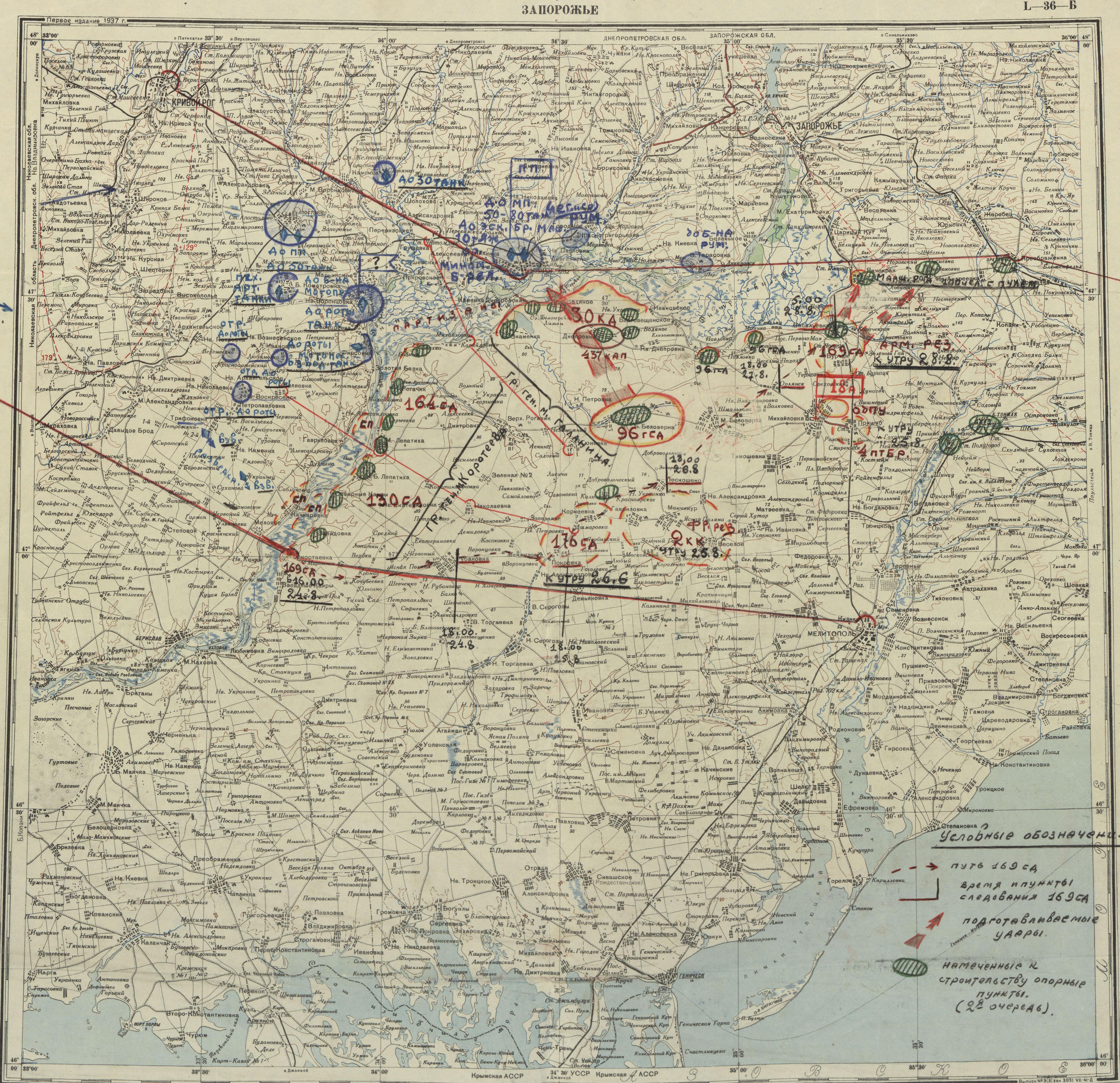 Example Site And Situation: Russian Situation Maps