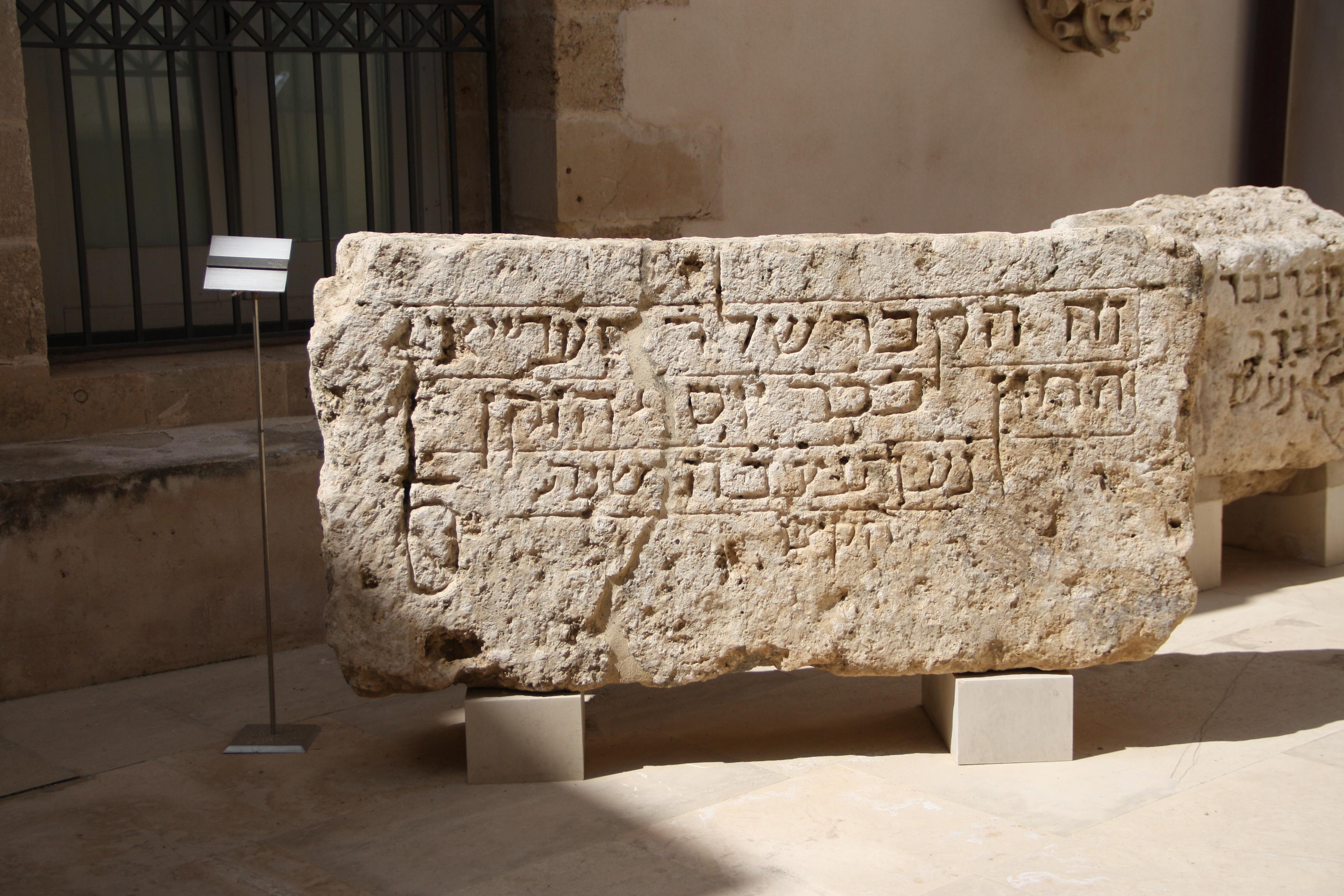 File 4047 siracusa museo bellomo lastra tombale - Bagno ebraico siracusa ...