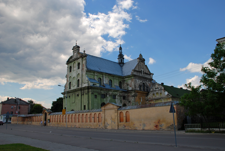 File:46-227-0004 Zhovkva Dominican Monastery RB.jpg