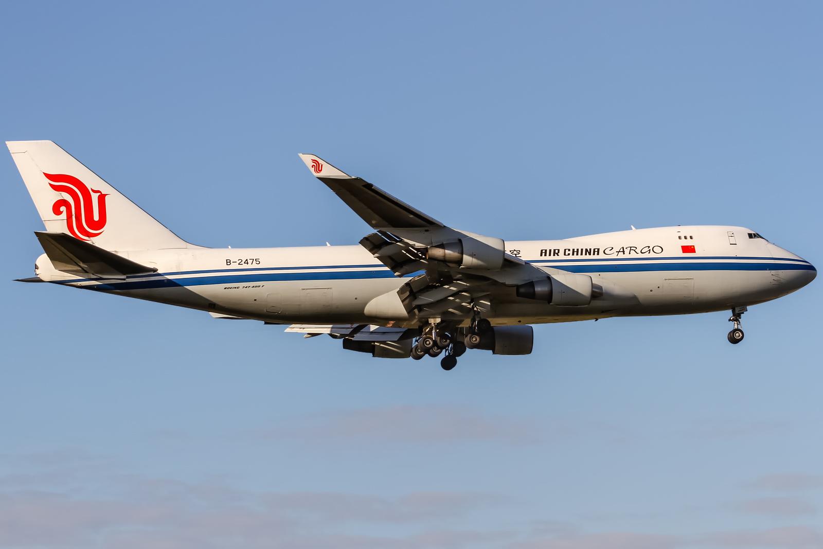 Air China Cargo - Wikipedia, la enciclopedia libre