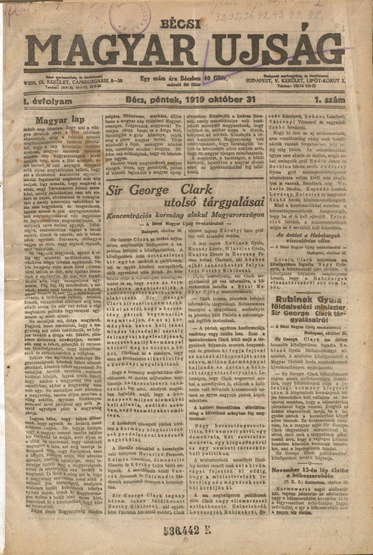 newspaper term 30 Метка: newspaper term 30 поиск: просмотр 1 темы - с 1 по 1 (1 всего.