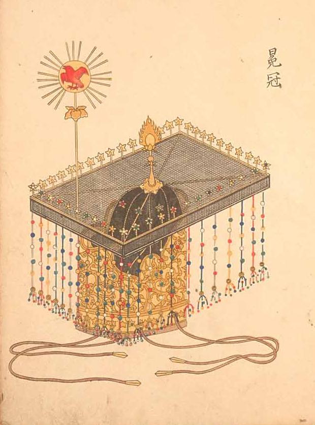 http://upload.wikimedia.org/wikipedia/commons/6/6d/Benkan.jpg