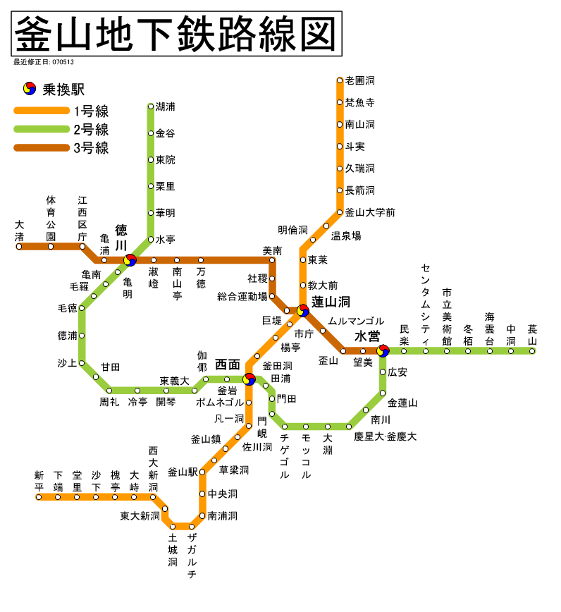 File Busan Subway Linemap Ja Png Wikimedia Commons
