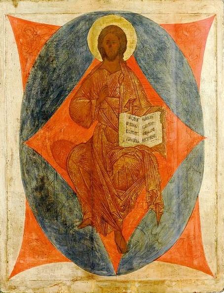 File:Christ Pantocrator ca 1500.jpg