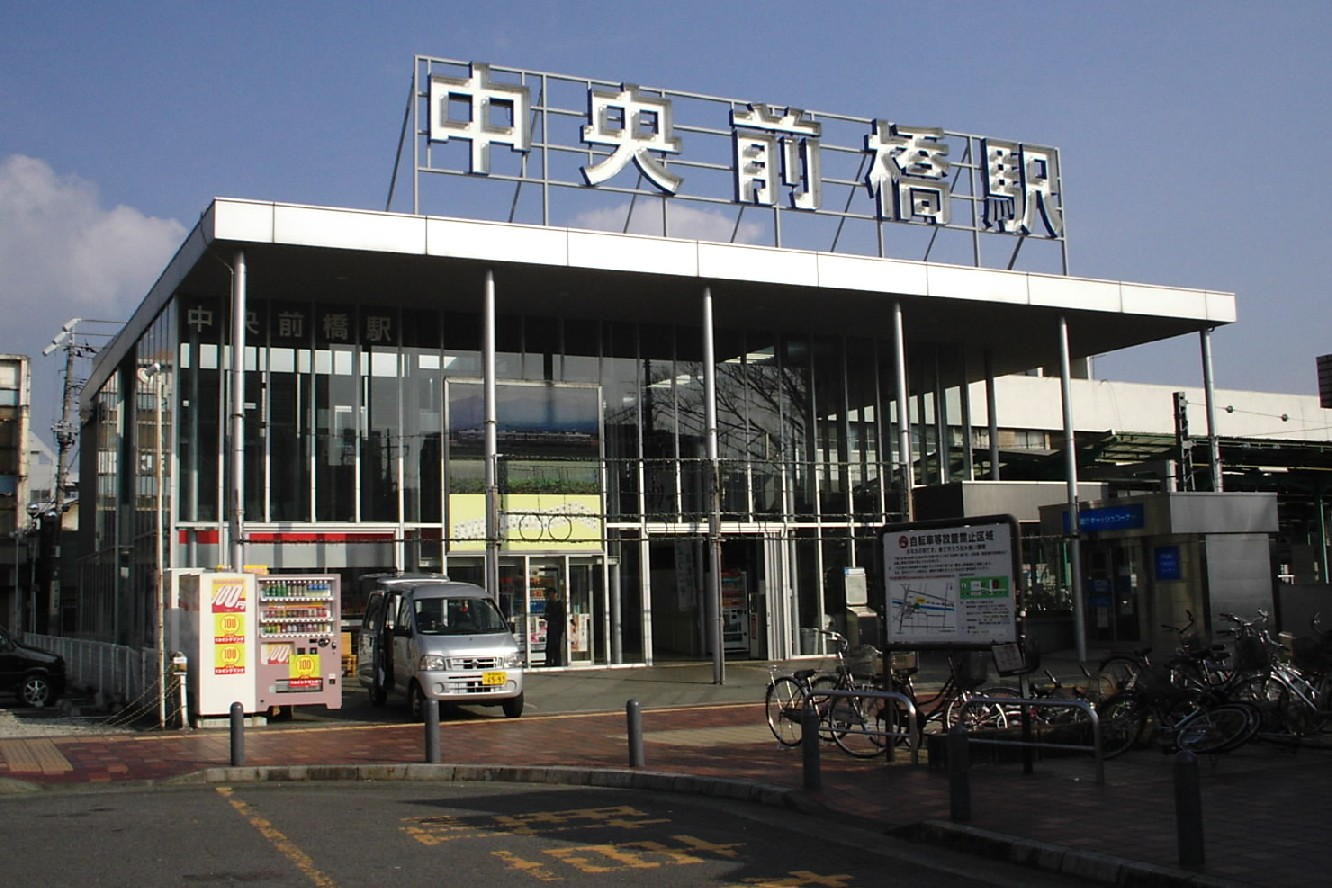 https://upload.wikimedia.org/wikipedia/commons/6/6d/Chuo-maebashi_Station_20070103.jpg