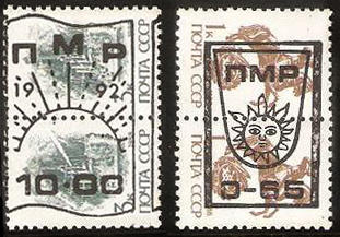 design fraudulently released as if it was an official stamp
