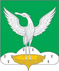 герб Шаховского района