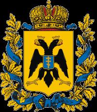 20 kopeks 1915. Nicholas II. Rusia. Coat_of_Arms_of_Tavria_Governorate