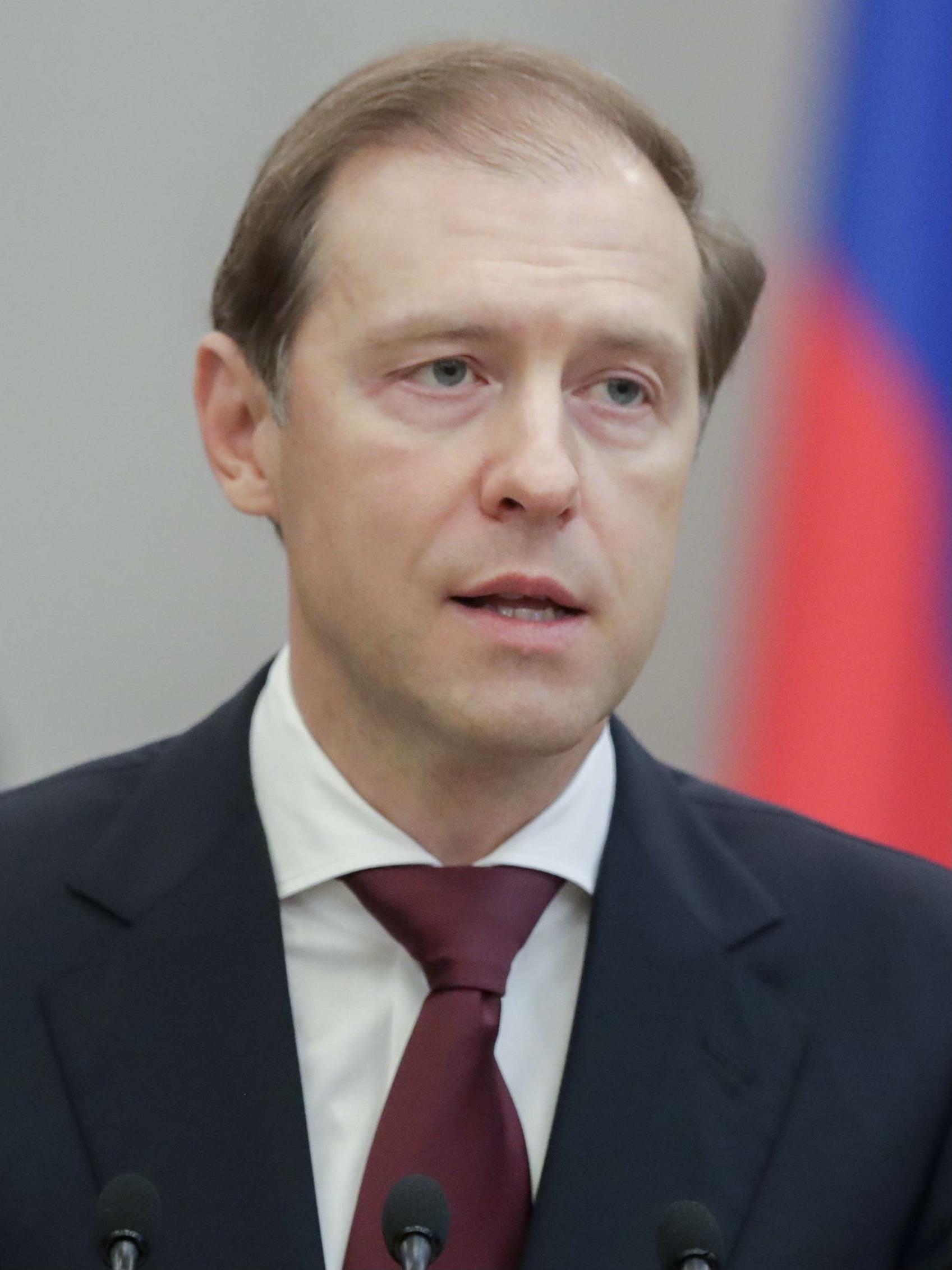 Denis Manturov - Wikipedia