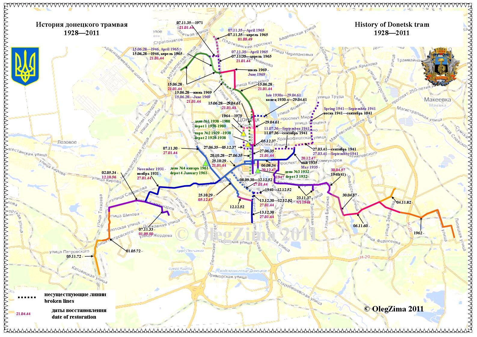 FileDonetsk map tramjpg Wikimedia Commons