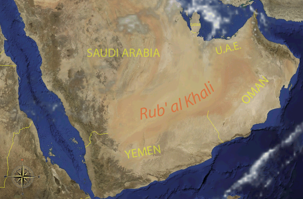 Image:Empty quarter Arabia