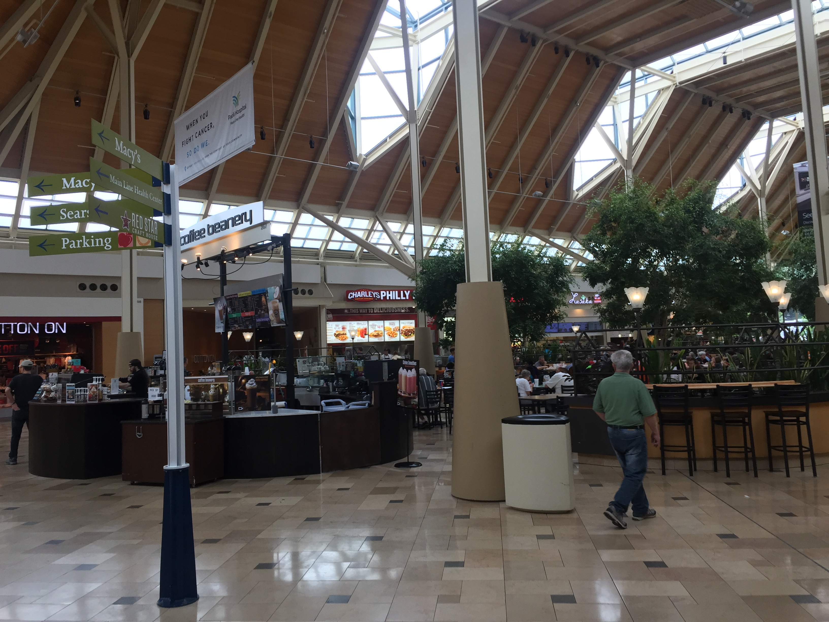 Exton Square Mall Food Court