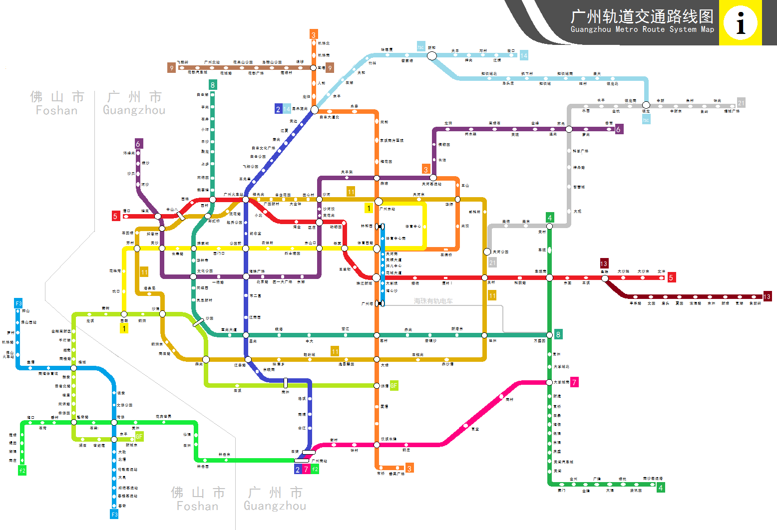 Metro Map Of China Metro Map Of Guangzhou