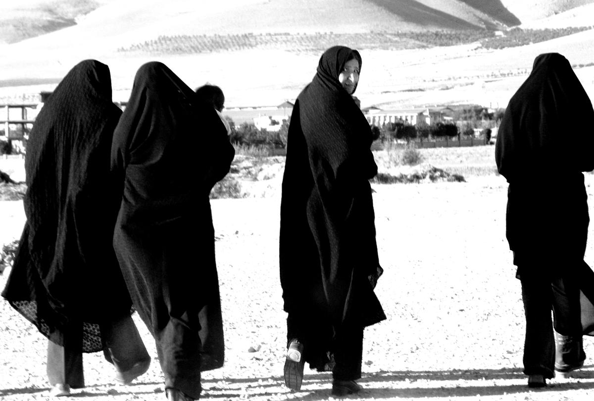 hiyab wikcionario