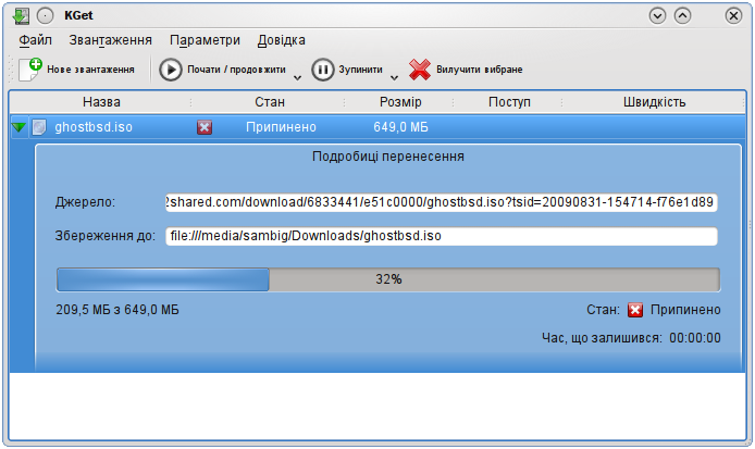 kget download