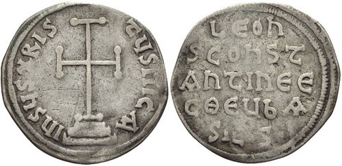 Example of the miliaresion silver coins, first struck by Leo III to commemorate the coronation of his son, Constantine V, as co-emperor in 720. Leo III and Constantine V miliaresion.jpg