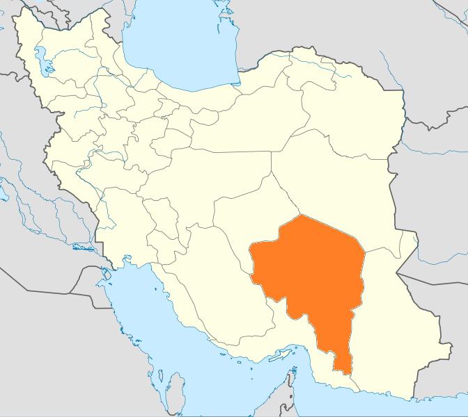 Kernan Province, Iran