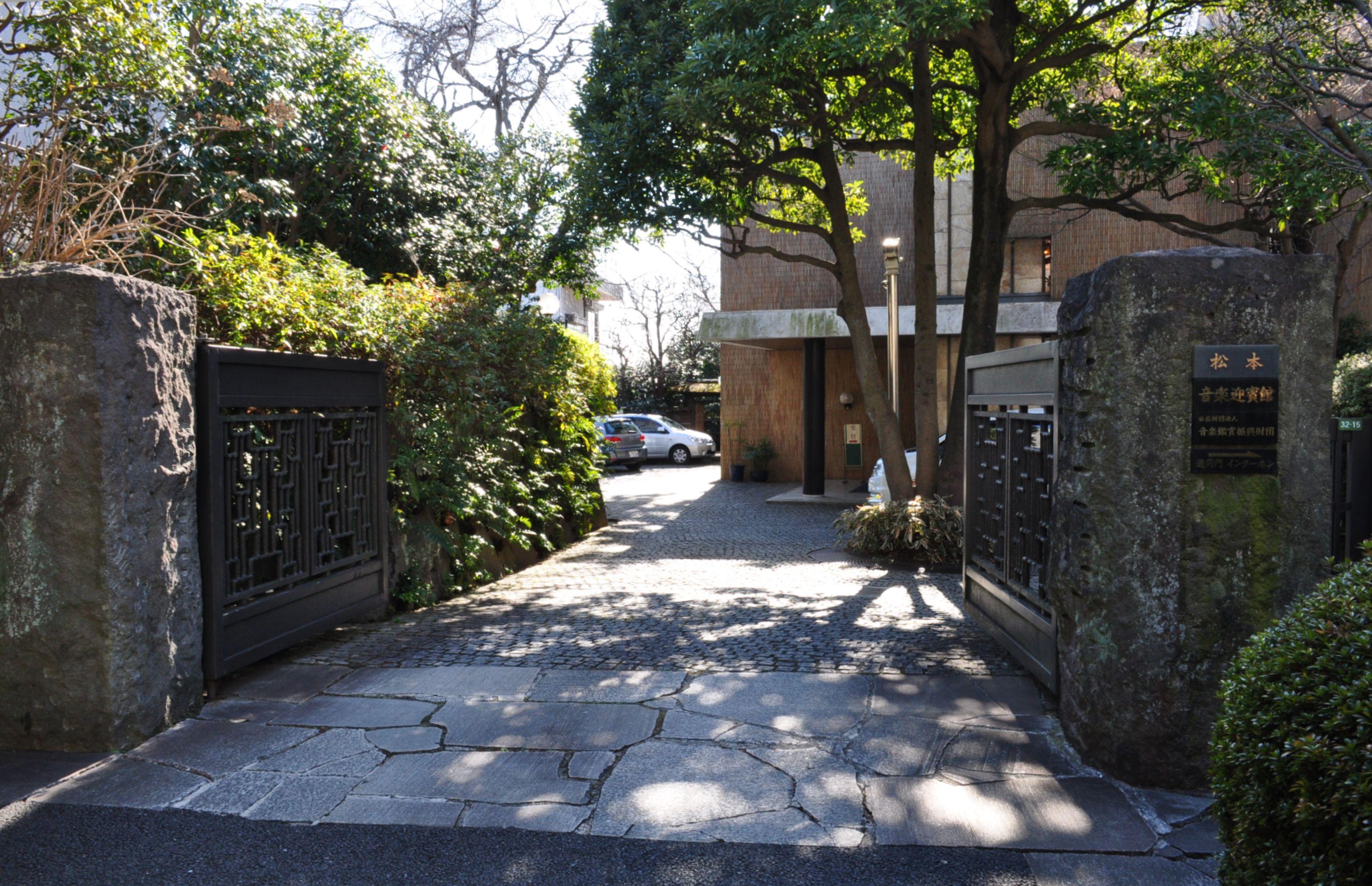 「松本記念音楽迎賓館(東京都世田谷区岡本2-32-15)」の画像検索結果