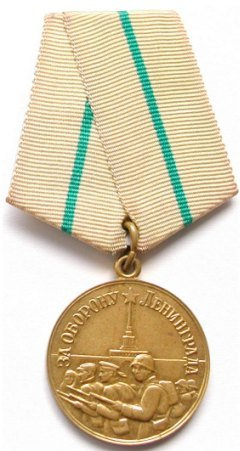 1,496,000 Soviet personnel were awarded the medal for the defence of Leningrad from 22 December 1942. Medal Defense of Leningrad.jpg