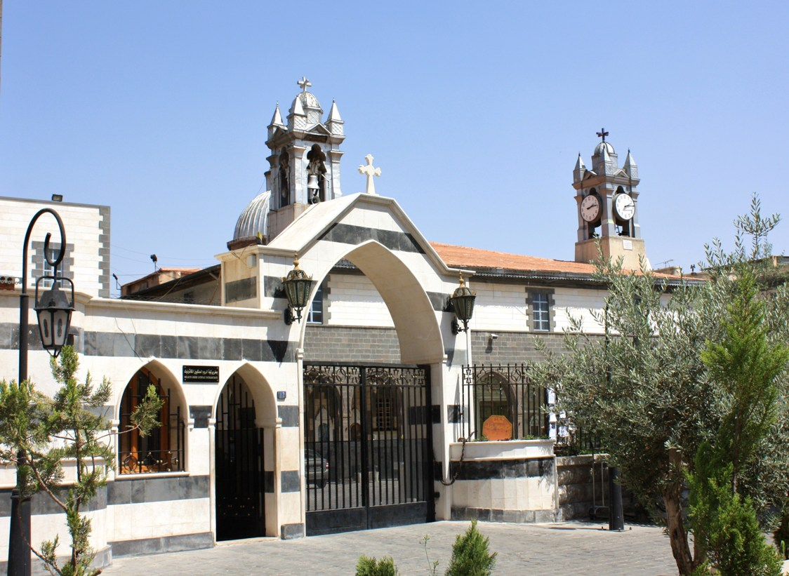 File:Melkite Greek Catholic Church, Damascus, Syria.jpg ...