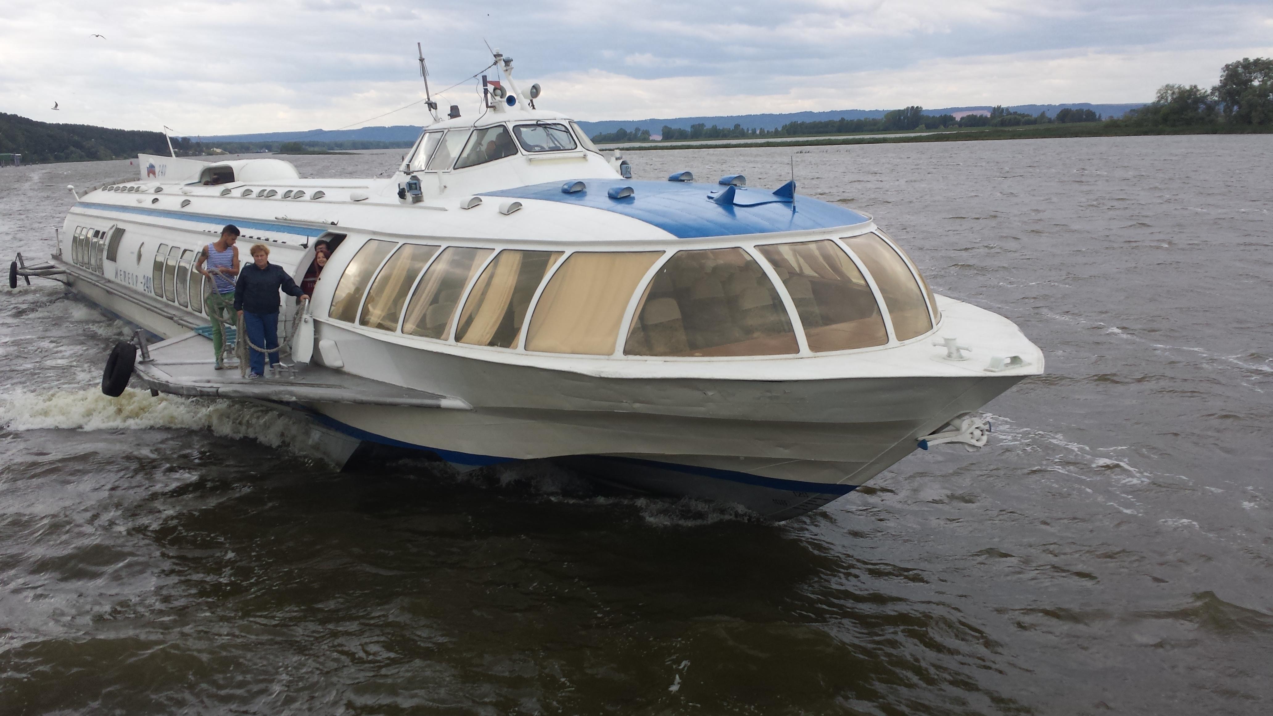 Hydrofoil Boat History File Meteor 240 Hydrofoil Boat