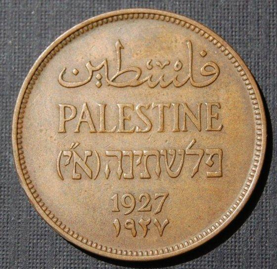 عملة معدنية فلسطينية
