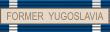 NATO-medaljen Former Yugoslavia.png