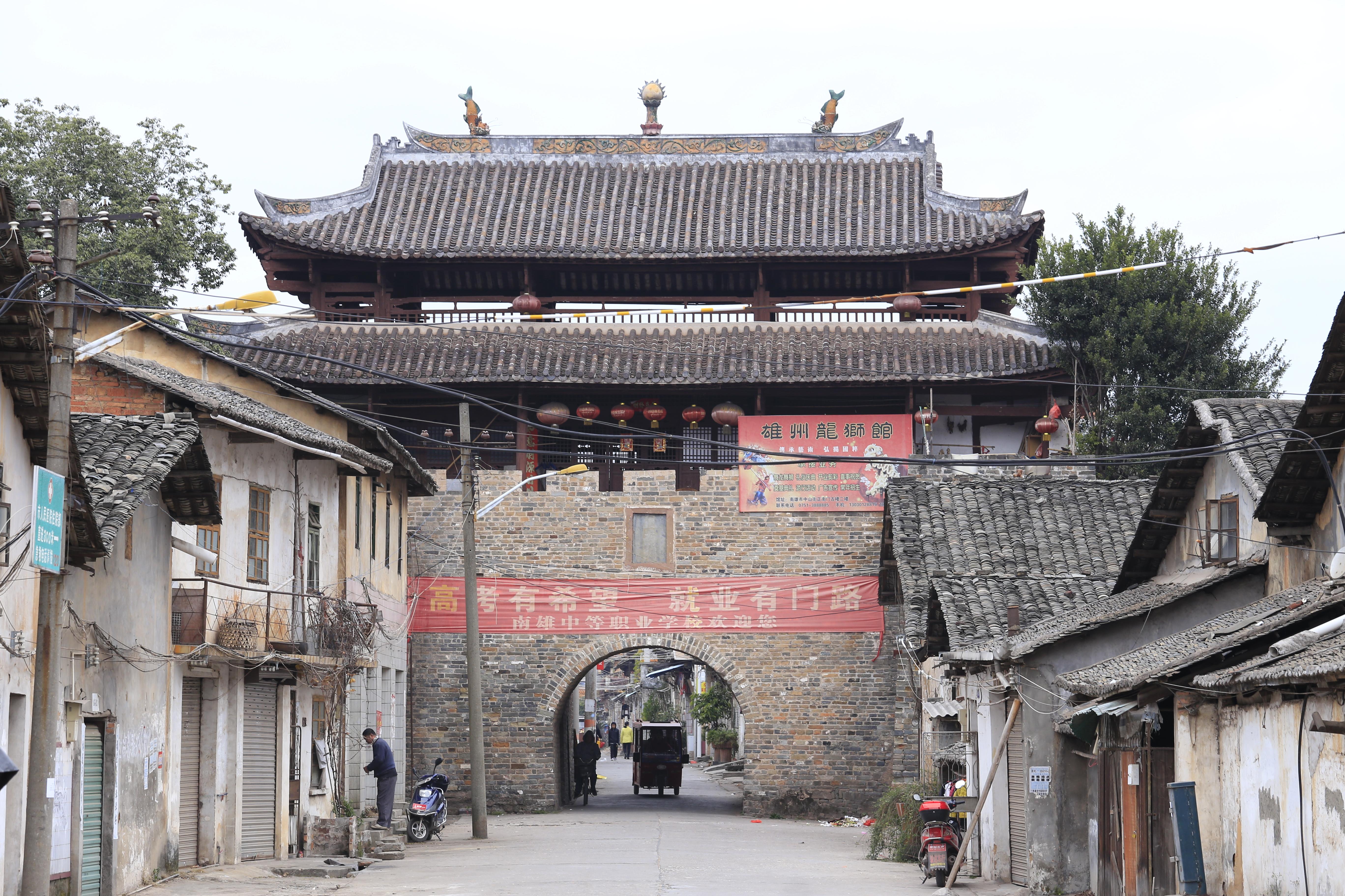 Nanxiong