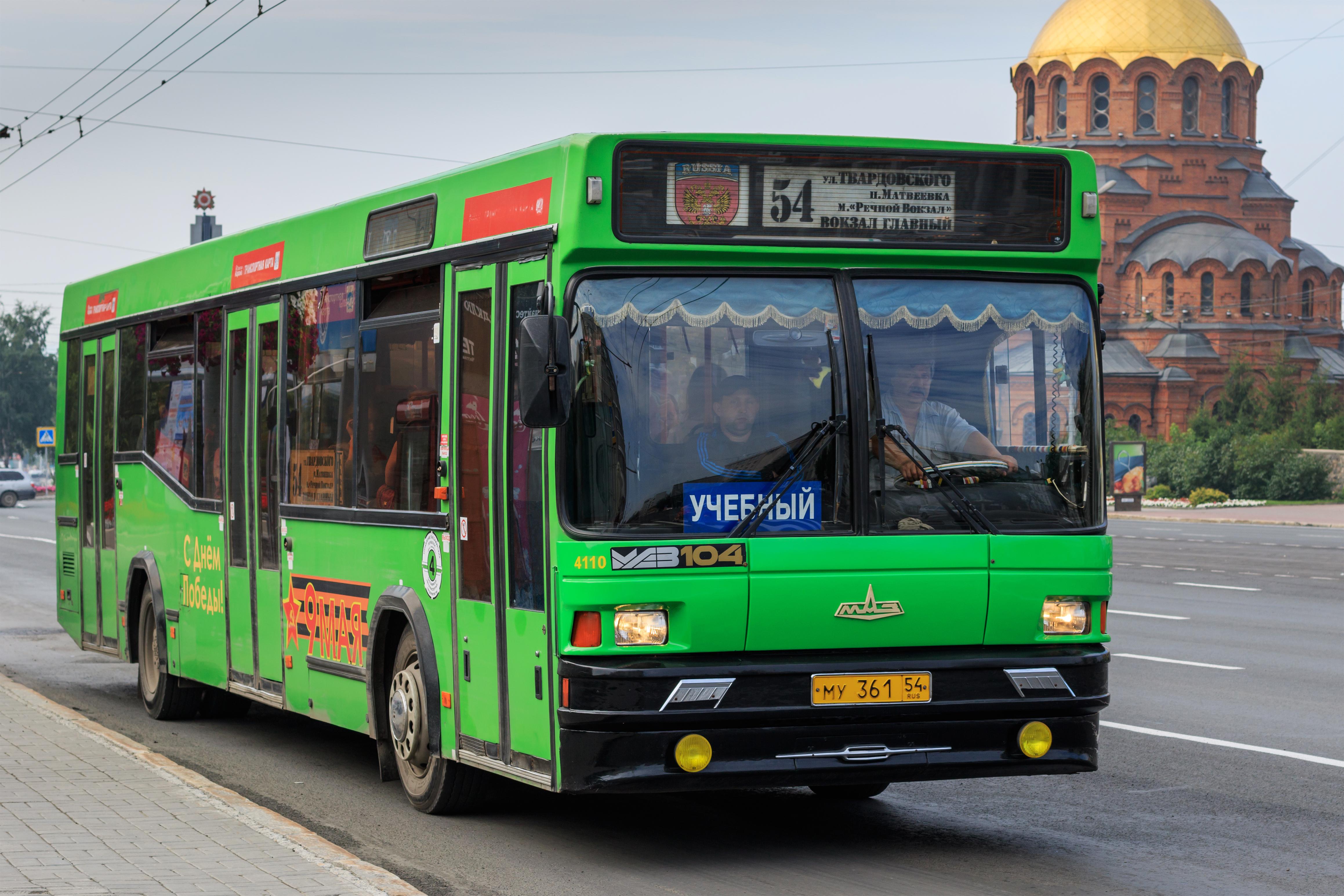 Новосибирский автобус — Википедия 8fcea6cb832