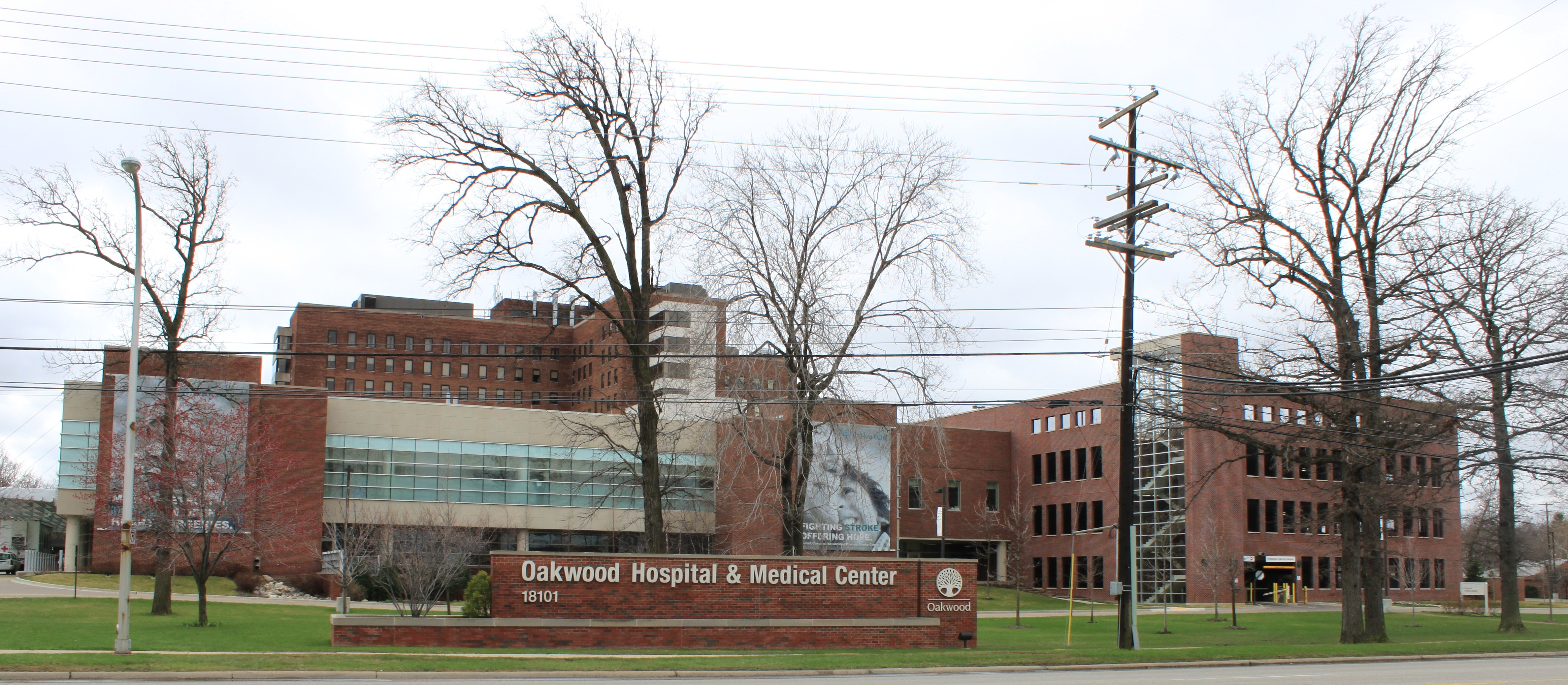 File:Oakwood Hospital and Medical Center Dearborn Michigan