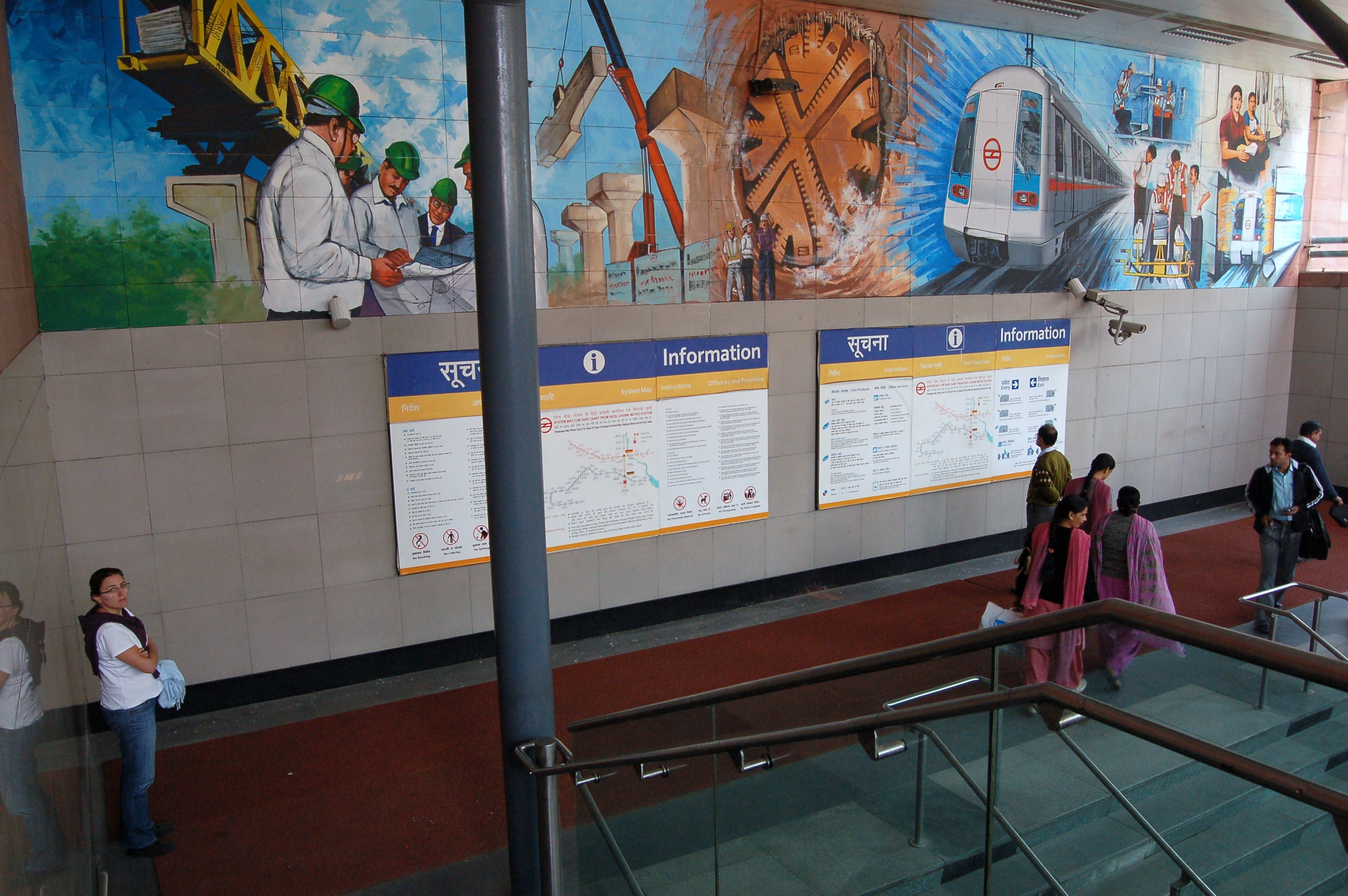 Image result for patel chowk metro station art