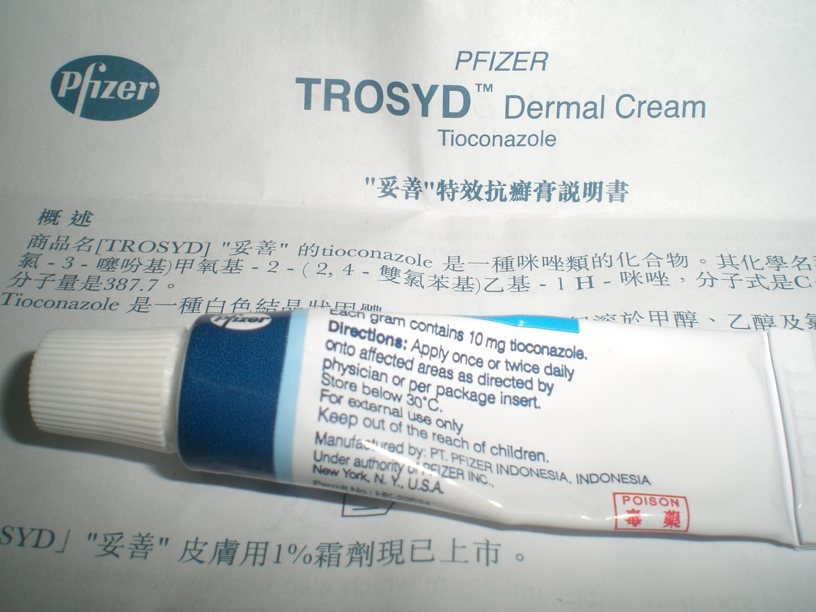 File:Pfizer Trosyd Dermal Cream tube package and product