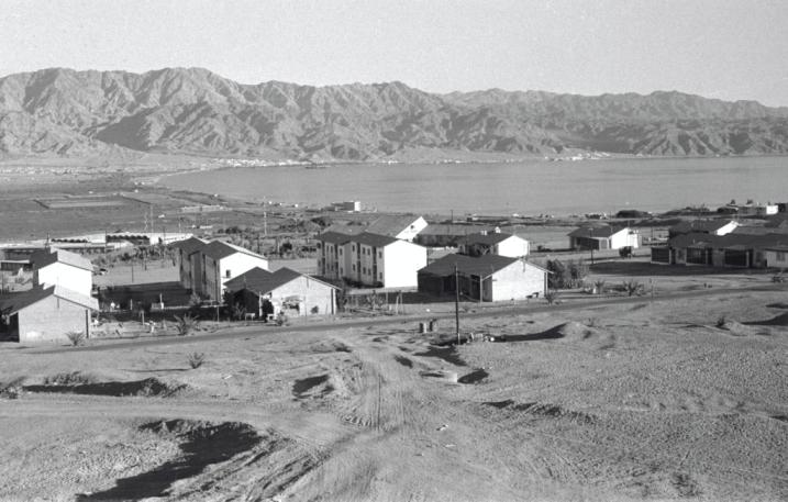 העיר אילת בשנות ה-60