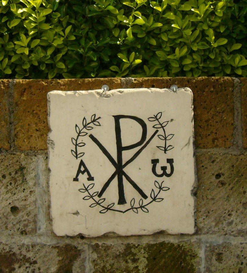 Fileresurrection Symbol Pxg Wikimedia Commons