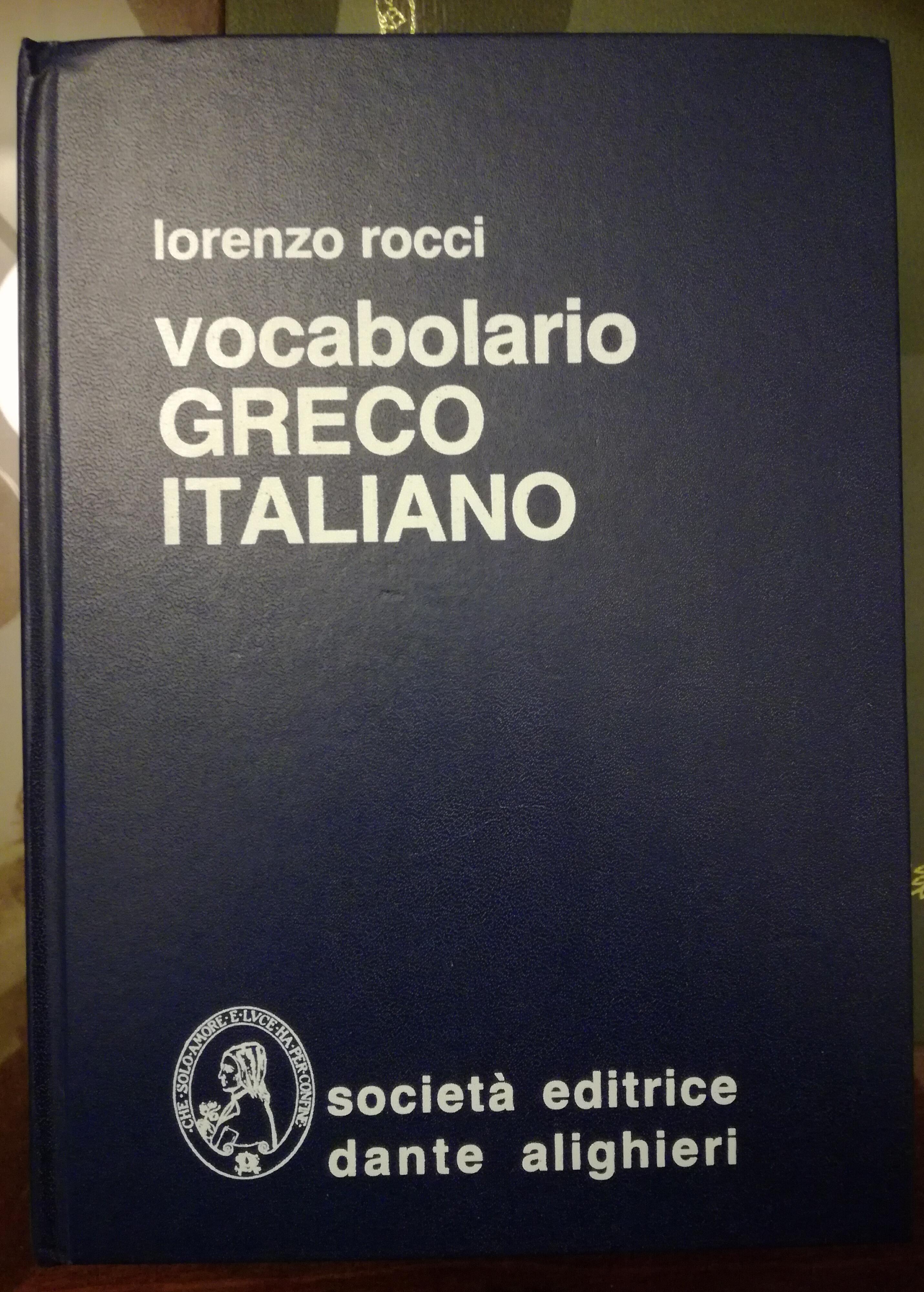 dizionario di collegamento