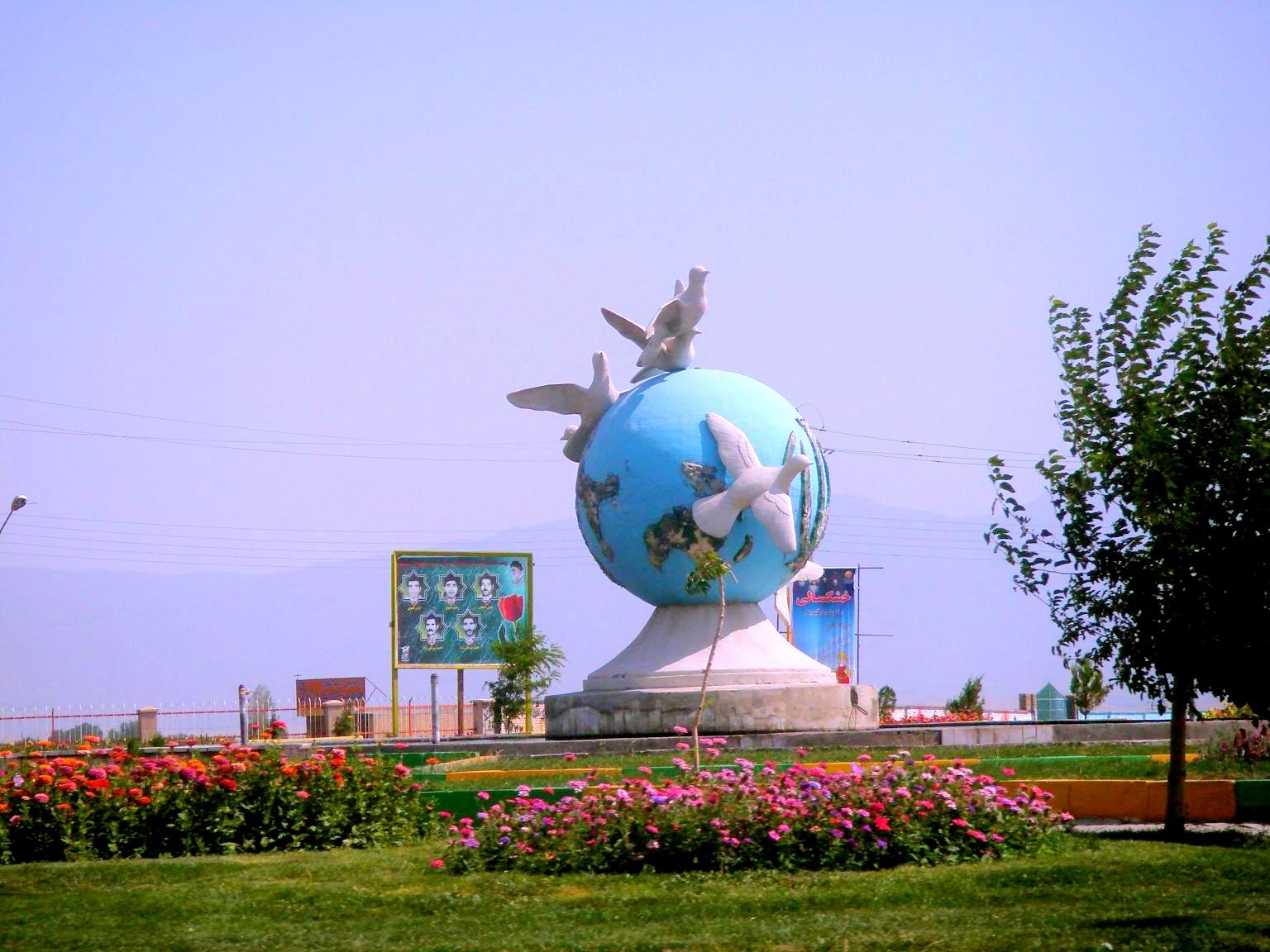 سراب (آذربایجان شرقی)