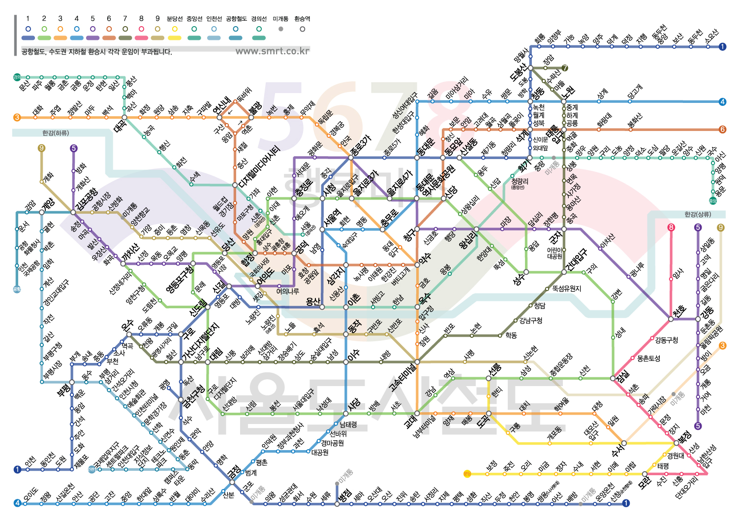 Seoul Subway Map Korean