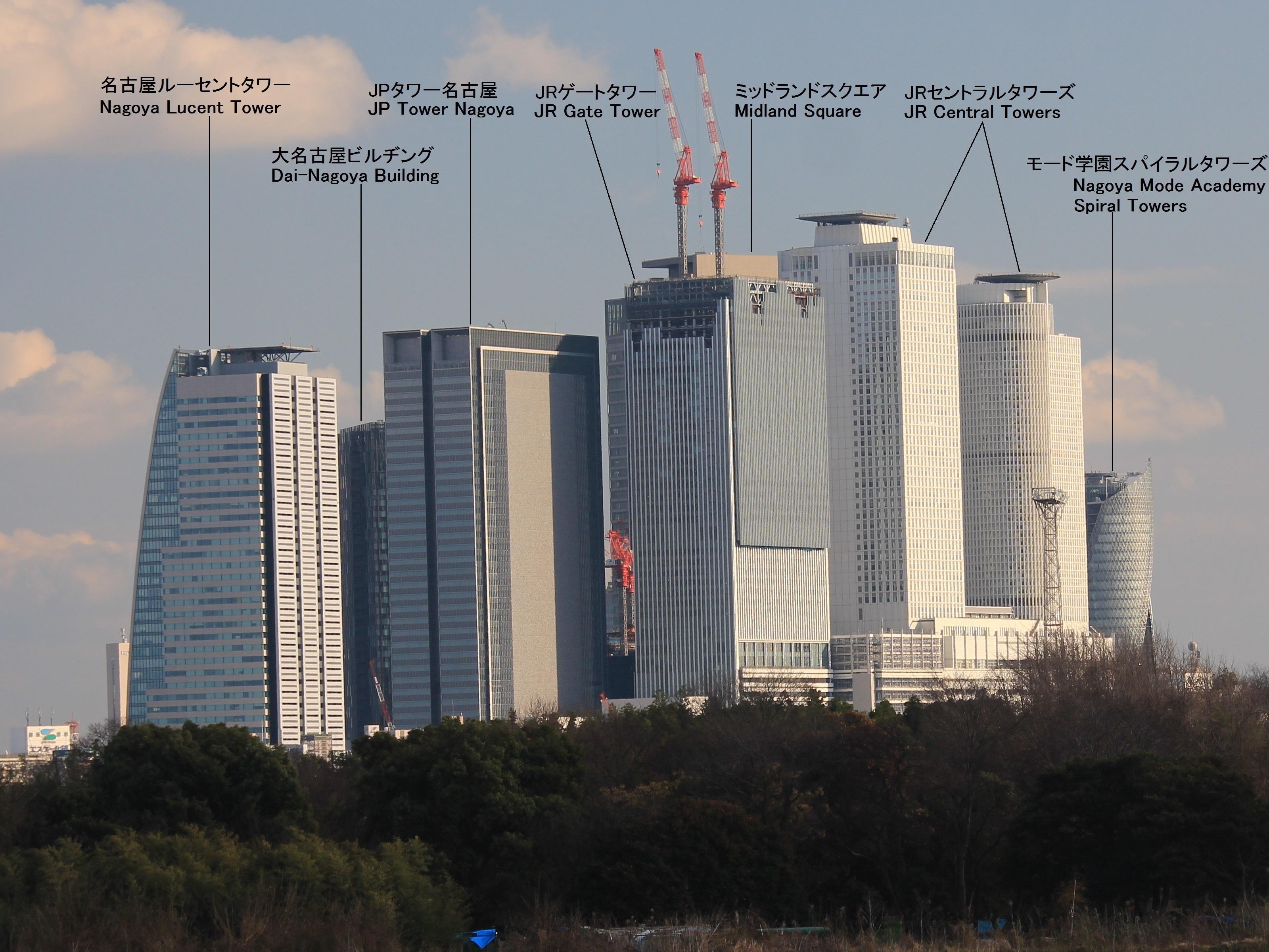 愛知県の超高層建築物の一覧