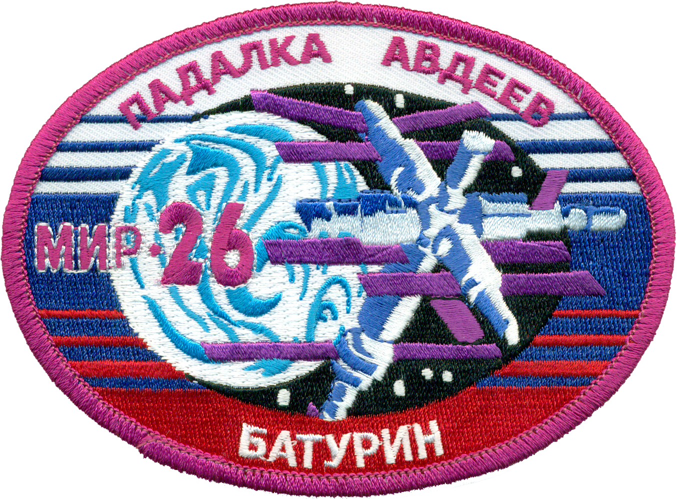 Файл:Soyuz TM-28 patch.png