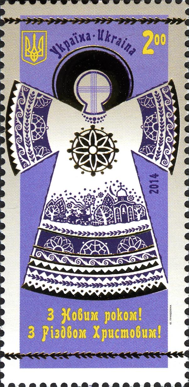Pycckar Noyta Ukraine Stamps Related Keywords & Suggestions