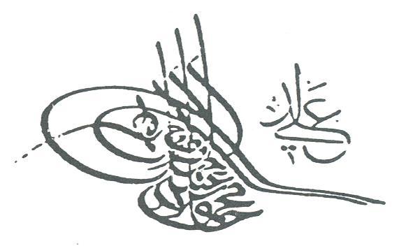 Tughra of Mahmud II.JPG