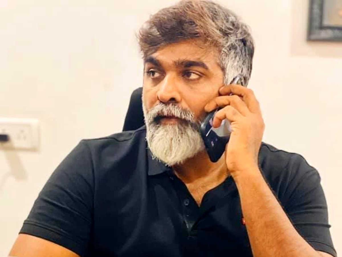 Vijay Sethupathi - Wikipedia