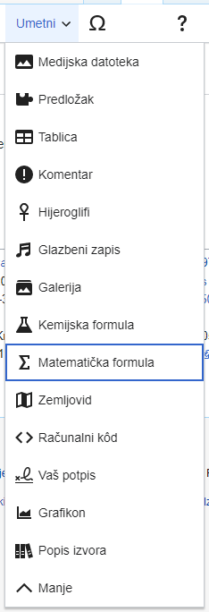 VisualEditor Formula Insert Menu-hr.png