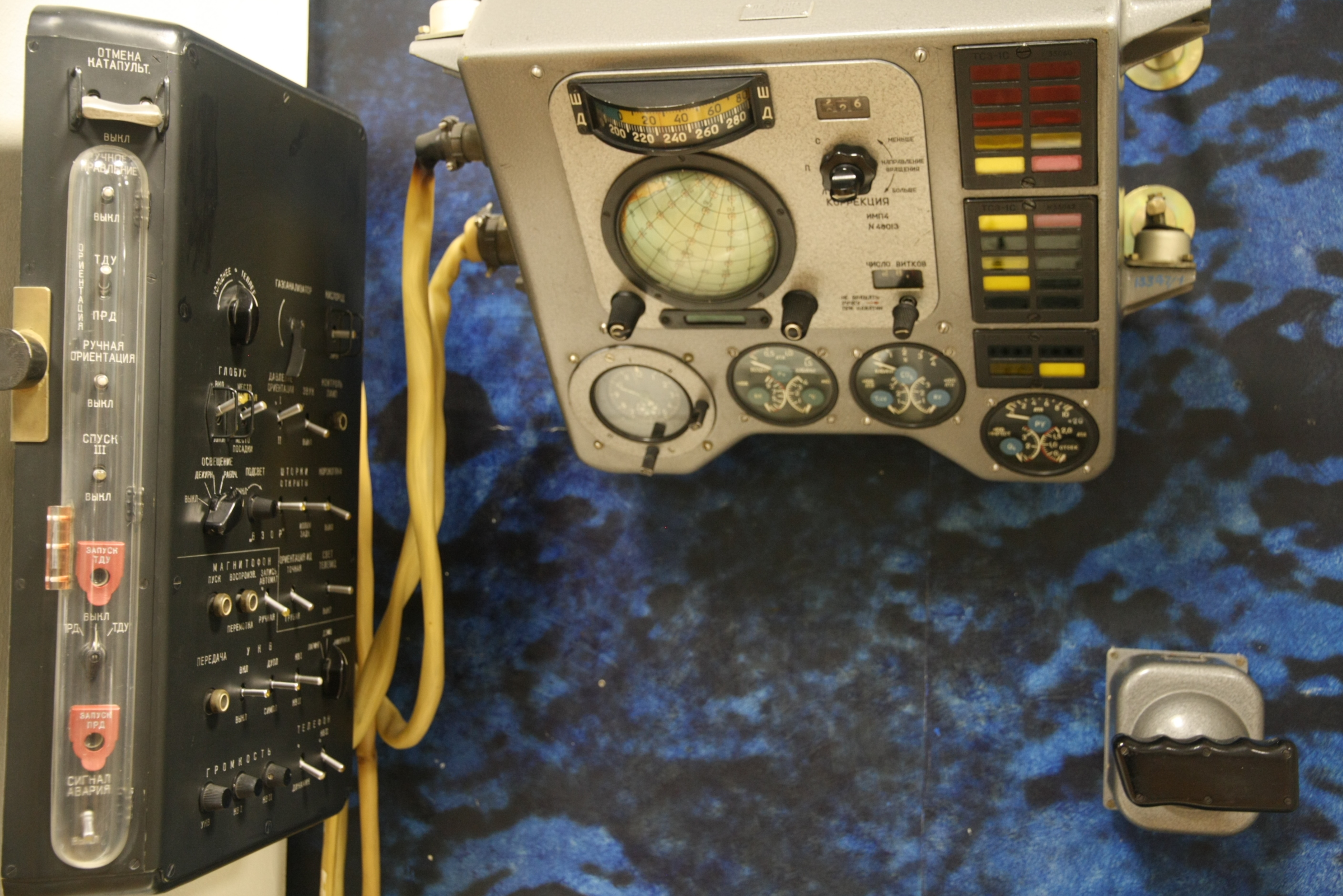 The Cockpit Of The Endeavour Space Shuttle Space